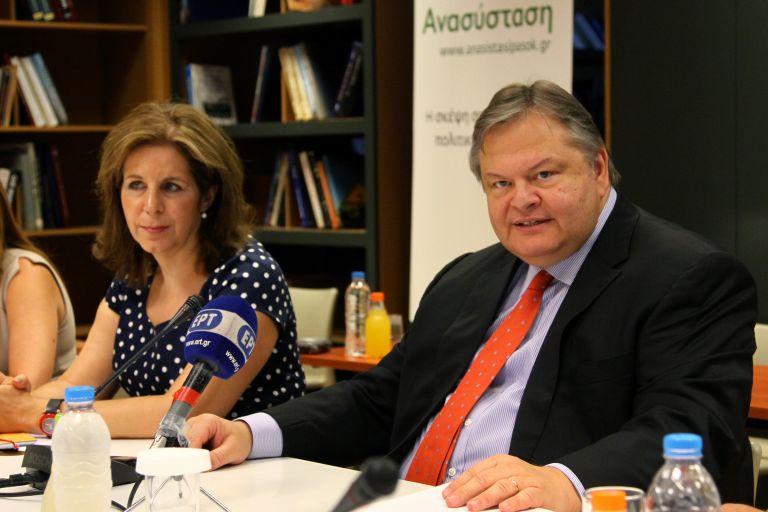 Ευ. Βενιζέλος: «Η Ελλάδα δεν εκβιάζει και δεν εκβιάζεται»   tovima.gr