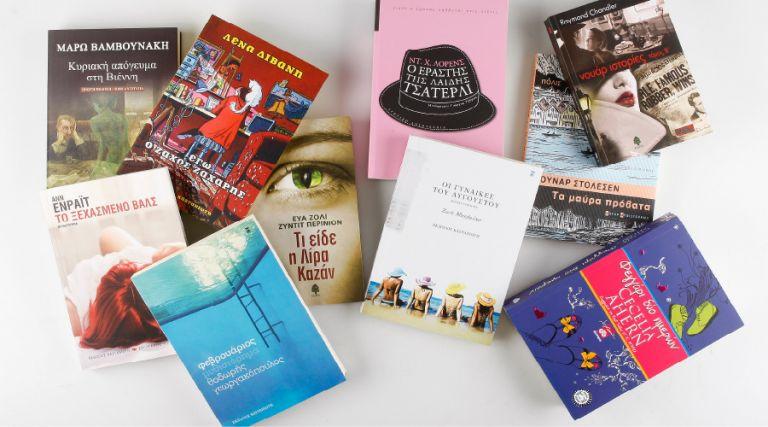 Δέκα βιβλία για την παραλία   tovima.gr