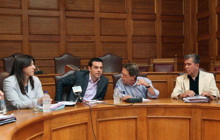 Αίτηση κατάθεσης εγγράφων από τον ΣΥΡΙΖΑ για τις τράπεζες | tovima.gr
