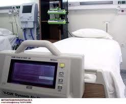 Μεγάλες απώλειες για τους προμηθευτές των νοσοκομείων | tovima.gr