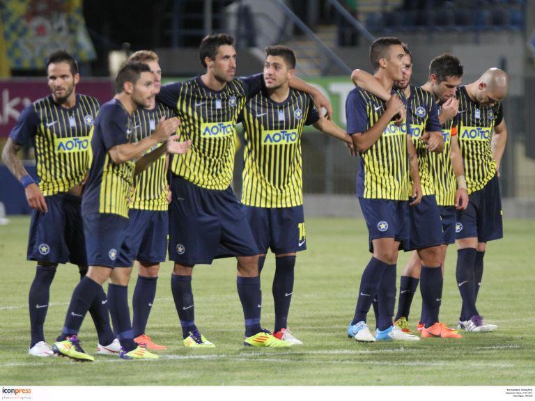 Πρoκρίθηκε στα πέναλτι ο Αστέρας Τρίπολης | tovima.gr
