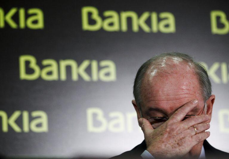 Διαψεύδει η Κομισιόν συμφωνία για διάσωση ισπανικών τραπεζών | tovima.gr
