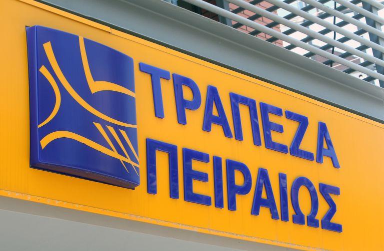 Η Τράπεζα Πειραιώς πούλησε αμερικάνικη θυγατρική της | tovima.gr