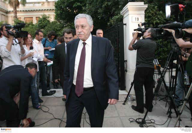Η ΔΗΜΑΡ μεταξύ κυβέρνησης και φυγόκεντρων τάσεων | tovima.gr