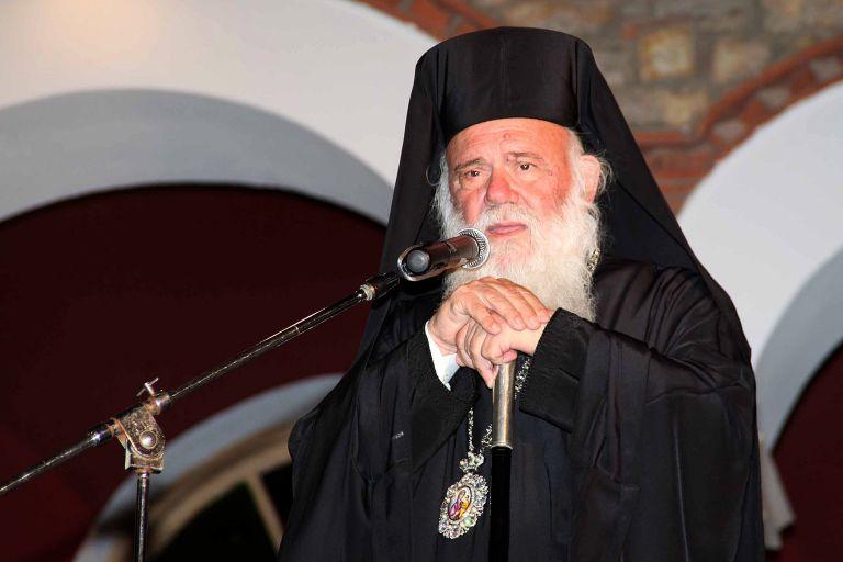 Ιερώνυμος: «Ας μην περιμένουμε λύσεις από τους ξένους»   tovima.gr
