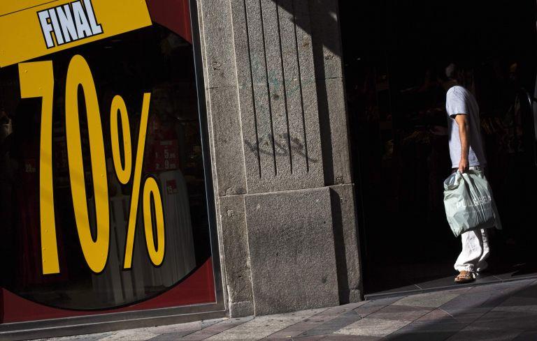 Η ύφεση εξαπλώνεται στην Ευρώπη | tovima.gr