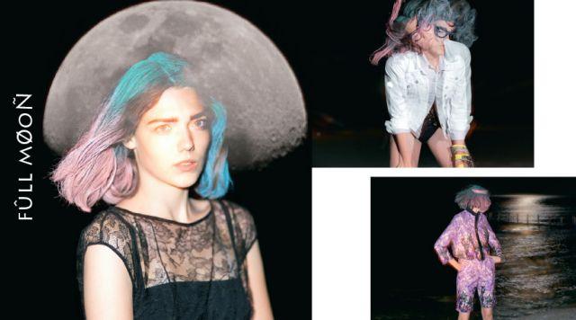 Fashion Editorial: Full Moon | tovima.gr