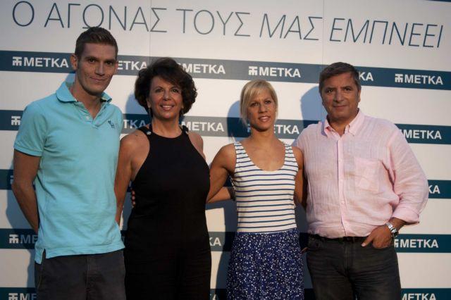 Στο πλευρό τριών κολυμβητών η ΜΕΤΚΑ | tovima.gr