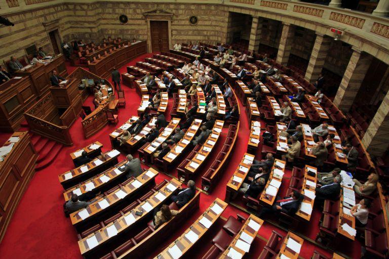 Το δρόμο για τη Βουλή παίρνει η δικογραφία για το μνημόνιο   tovima.gr