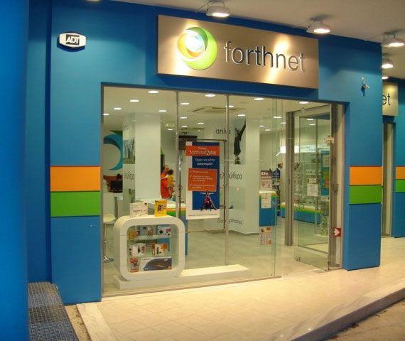 Ψάχνει για συνεργασίες στις τηλεπικοινωνίες η Forthnet | tovima.gr