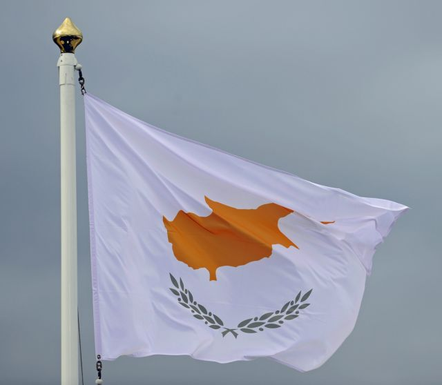 Αναβάθμιση της κυπριακής οικονομίας | tovima.gr