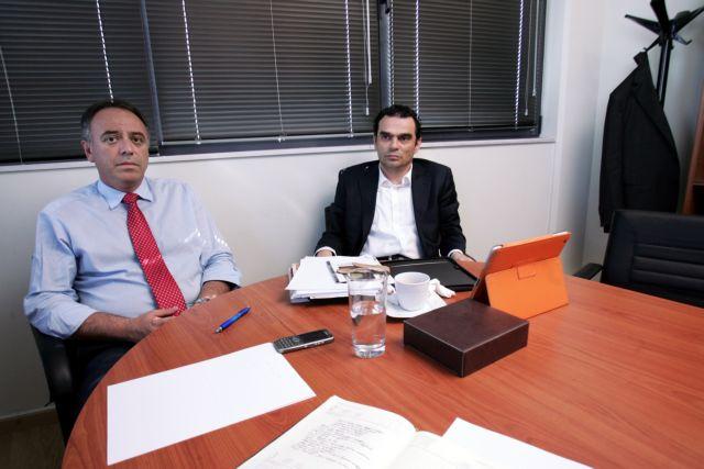 Οι επιχειρηματίες πάνε στη Βουλγαρία | tovima.gr