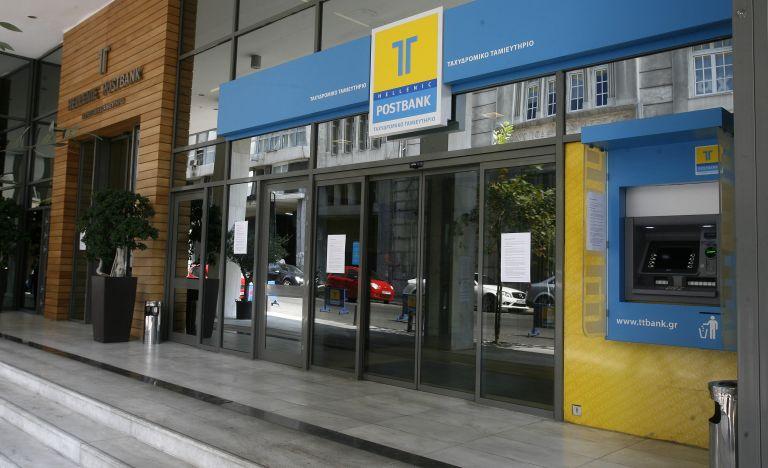 Ταχυδρομικό Ταμιευτήριο: αναστολή διαπραγμάτευσης της μετοχής του | tovima.gr