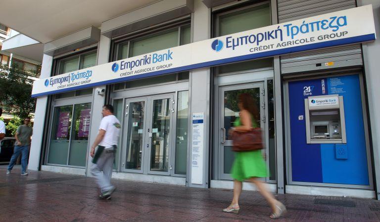 Εμπορική Τράπεζα: Από Δευτέρα αναμένονται εξελίξεις για την πώληση | tovima.gr