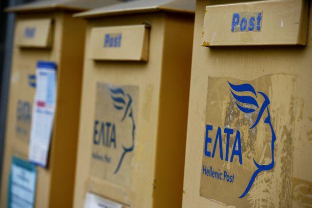 Και στα ΕΛΤΑ η εξόφληση των τελών κυκλοφορίας | tovima.gr