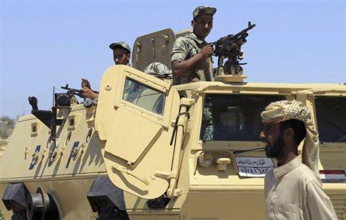 Αιματηρή επιχείρηση του αιγυπτιακού στρατού κατά ανταρτών | tovima.gr
