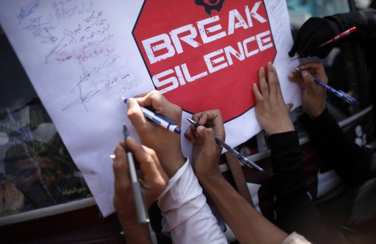 Μιανμάρ: Αίρεται το καθεστώς λογοκρισίας στα ΜΜΕ | tovima.gr