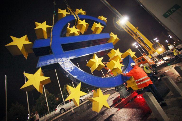 ΕΚΤ: Εξετάζει την εφαρμογή μυστικού ορίου των επιτοκίων δανεισμού | tovima.gr