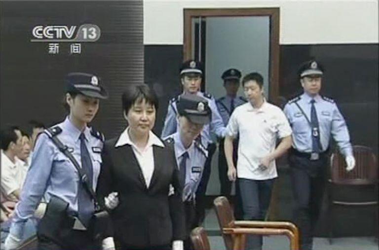 Κίνα: Σε ισόβια μετατρέπεται η θανατική καταδίκη της «γυναίκας αράχνη»   tovima.gr