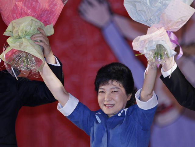 Νότια Κορέα: Διχάζει η προεδρική υποψηφιότητα της κόρης του δικτάτορα   tovima.gr