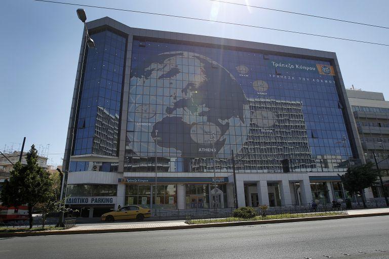 Φεύγουν από την Ελλάδα οι κυπριακές τράπεζες   tovima.gr