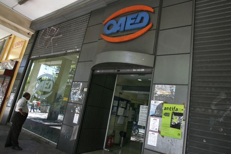 ΟΑΕΔ: Τα προγράμματα περιόρισαν την ανεργία κατά 5 – 7% | tovima.gr