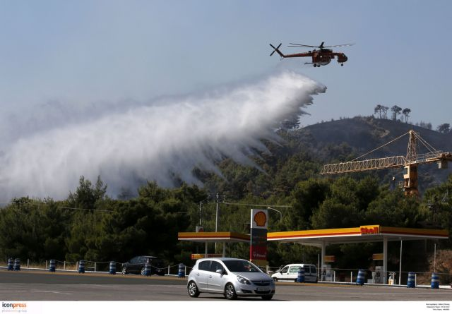 Μετά το καλοκαίρι ο διαγωνισμός για προμήθεια καυσίμων στα ελικόπτερα | tovima.gr