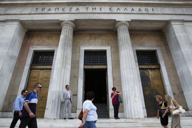 Πυρετός στις τράπεζες εν όψει τελικής λύσης | tovima.gr