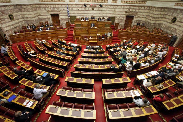 Η Βουλή συζητάει τις μειώσεις απολαβών των πολιτικών | tovima.gr