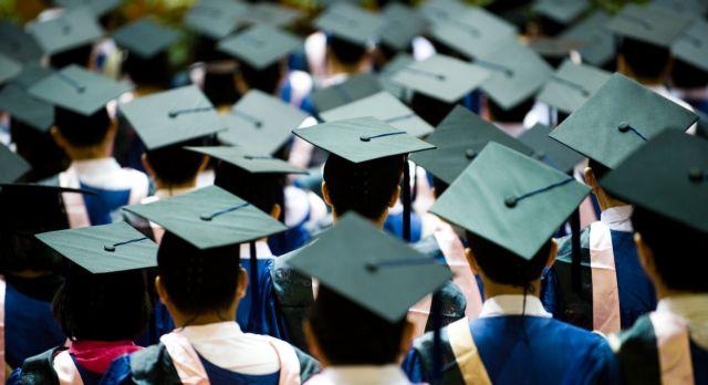 Σπουδές στην Ευρώπη | tovima.gr