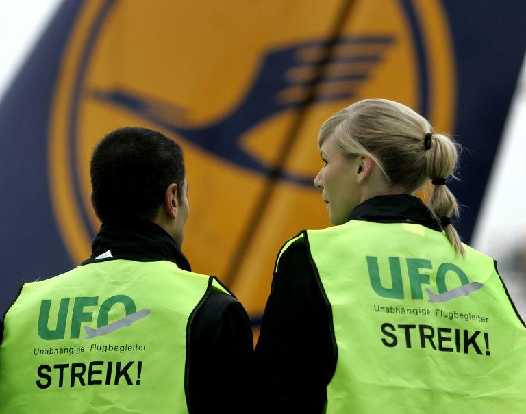 Γερμανία: Ετοιμοι για την απεργία οι εργαζόμενοι στη Lufthansa | tovima.gr