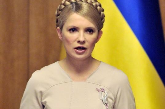 Ουκρανία: Απορρίφθηκε η έφεση της Τιμοσένκο | tovima.gr