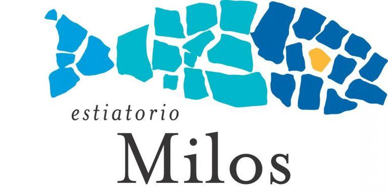 Ενας Milos στο Λονδίνο   tovima.gr