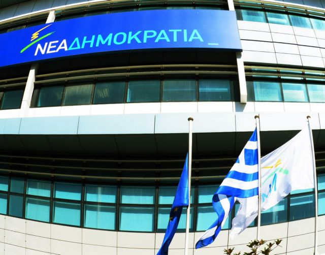 New Democracy concerned about a possible MP revolt | tovima.gr