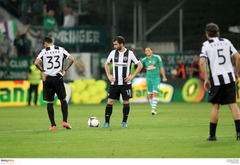 Γιουρόπα Λιγκ: Αποκλεισμός με ήττες για ΠΑΟΚ (0-3) και Ατρόμητο (0-1)   tovima.gr