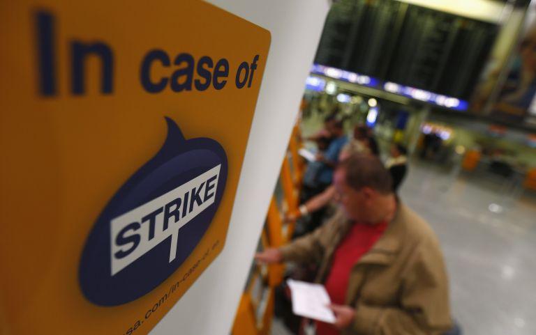 Γερμανία: Αρχισαν οι απεργιακές κινητοποιήσεις στη Lufthansa | tovima.gr