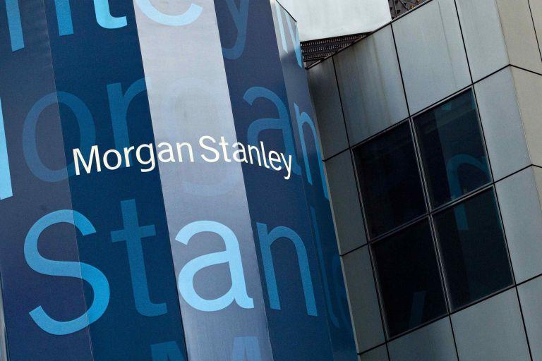 Ποινική δίωξη στη Morgan Stanley από την εισαγγελία Πρωτοδικών Αθηνών | tovima.gr