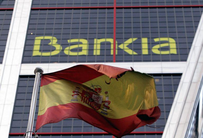 Ισπανία: ενεργοποιείται ο μηχανισμός «εσωτερικής διάσωσης»   tovima.gr
