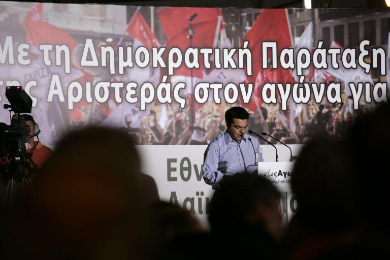 ΣΥΡΙΖΑ σε κυβέρνηση: «Είστε γυμνοί από σχέδιο για το ζήτημα του χρέους» | tovima.gr
