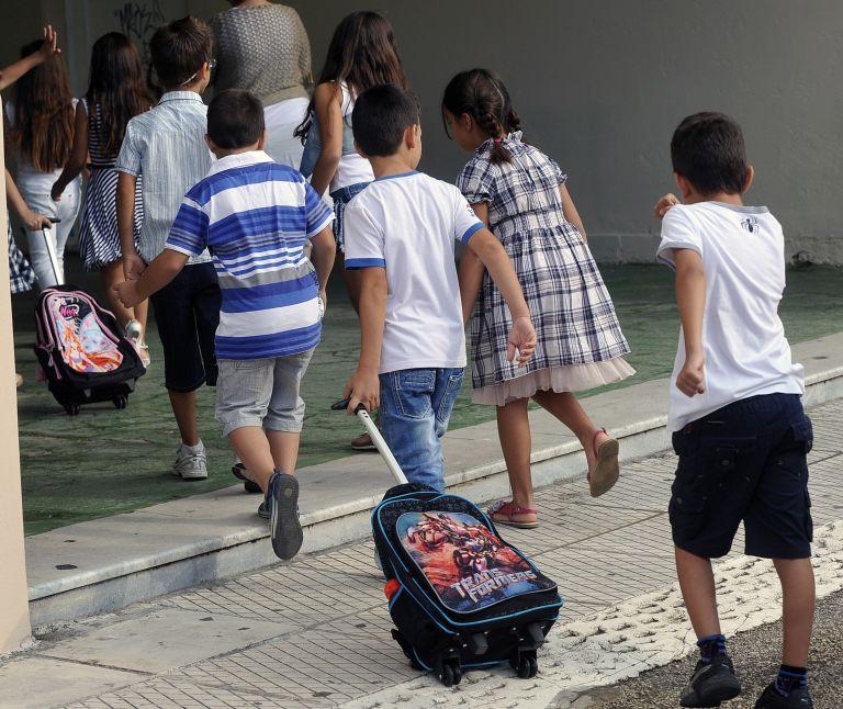 Καθιερώνεται το πρόγραμμα «Happy Fridays» στα σχολεία | tovima.gr