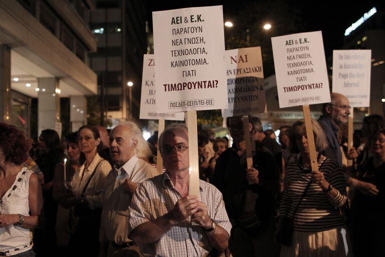 Πενθήμερη απεργία διοικητικών υπαλλήλων σε οκτώ ΑΕΙ   tovima.gr