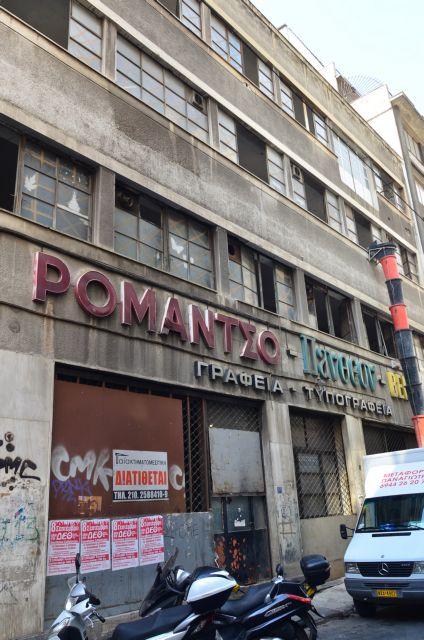 Επιστροφή στην Αναξαγόρα   tovima.gr