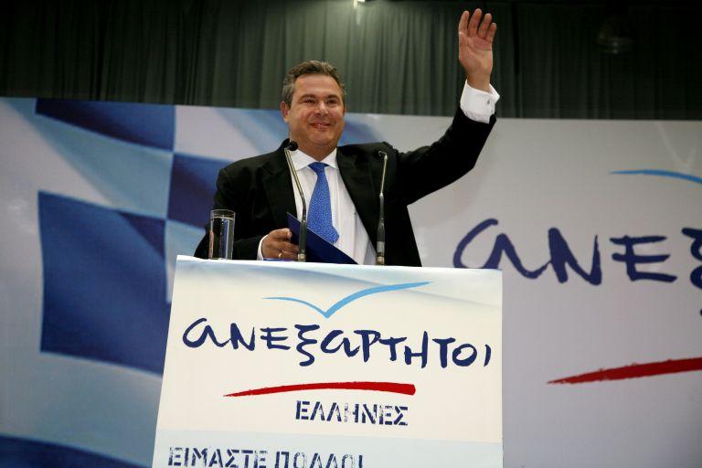 Ανεξάρτητοι Έλληνες: Συλλέγουν υπογραφές πολιτών για το Μνημόνιο | tovima.gr
