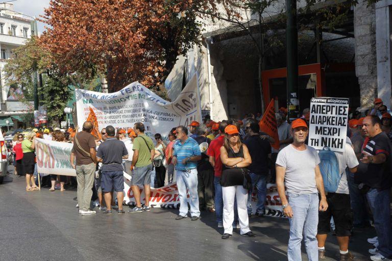 ΓΣΕΕ – ΑΔΕΔΥ: Γενική απεργία στις 26 Σεπτεμβρίου   tovima.gr