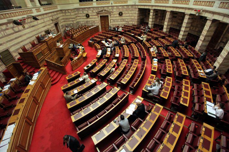 Υπερψηφίστηκε στη Βουλή η ανακεφαλαιοποίηση των τραπεζών | tovima.gr