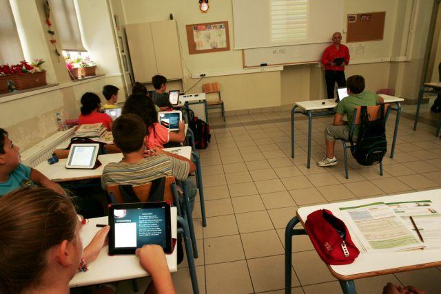 Για μια θέση στασχολεία της αριστείας   tovima.gr