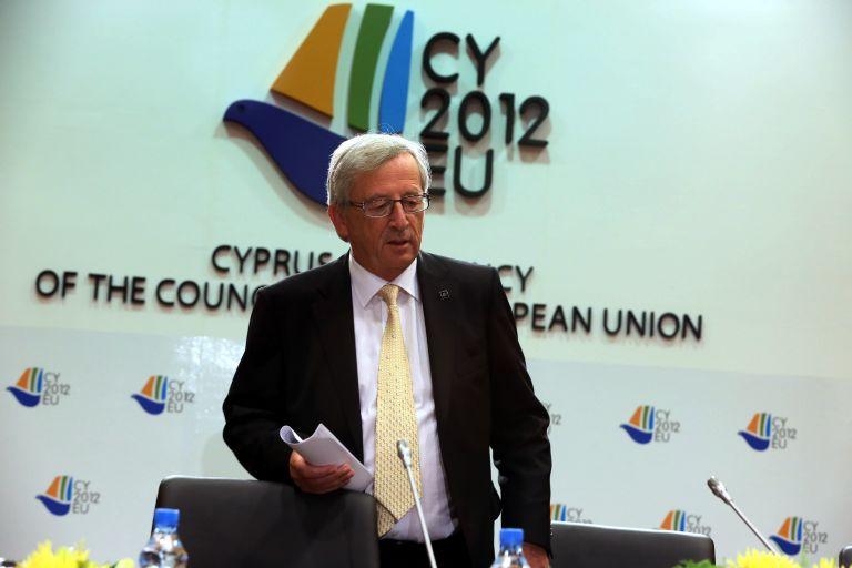 Γιούνκερ: Δεν χρειάζεται βιασύνη για την υλοποίηση της τραπεζικής ένωσης | tovima.gr