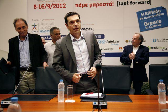 Αλέξης Τσίπρας: «Φρένο στην ολισθηρή πορεία της οικονομίας» | tovima.gr