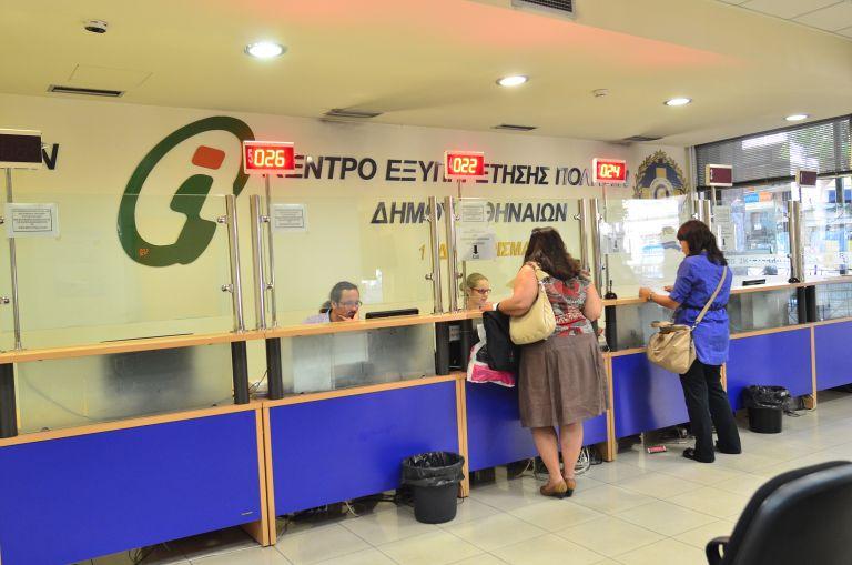 Θεσσαλονίκη: Ξεκίνησε η ενημερωτική λειτουργία του ΚΕΠ Υγείας   tovima.gr