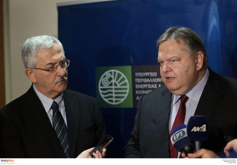 Ευ. Βενιζέλος: «Επώδυνα τα μέτρα, θα προσπαθήσουμε να είναι τα τελευταία»   tovima.gr